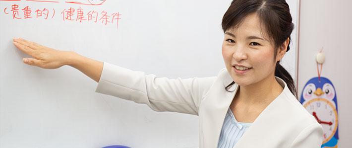 中国語を熟知した中国語専門学校