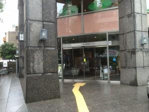 豊島区産業プラザ