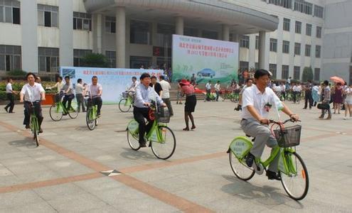 武汉自行车