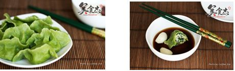 饺子做法 (14)