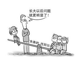 专家:中国30多年多出生3000万左右男孩