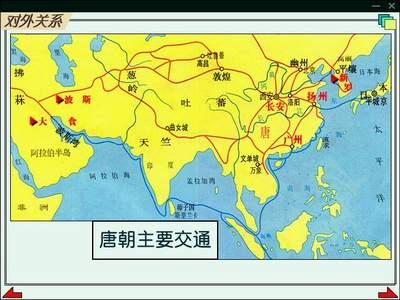 唐朝主要交通