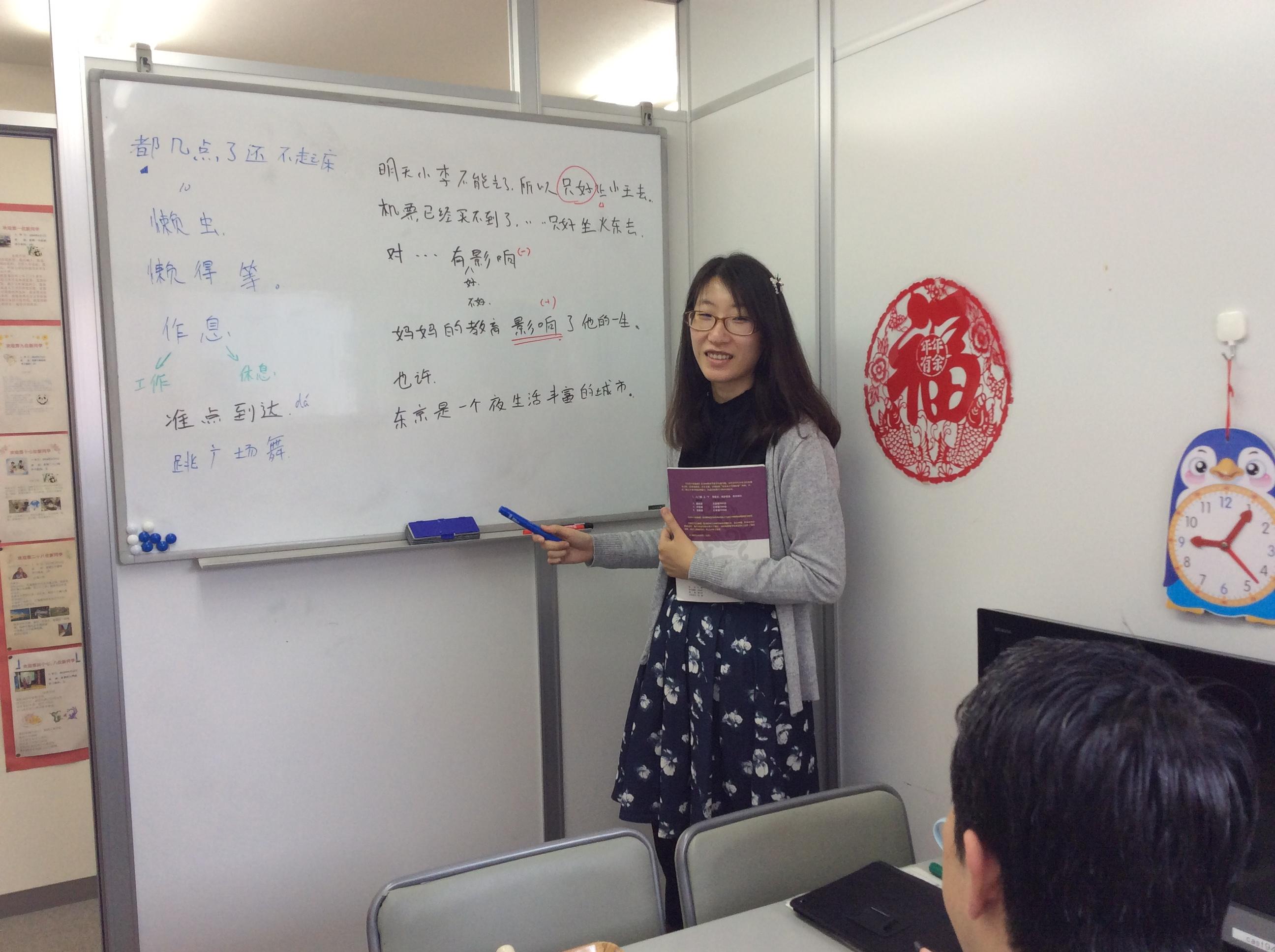 授業の風景_樊