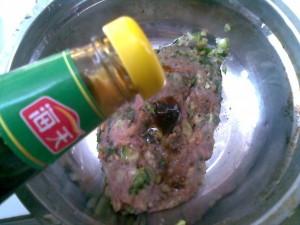 猪肉香菇青做法 (5)