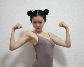 女汉子 (2)