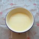 冰皮月饼做法 (8)
