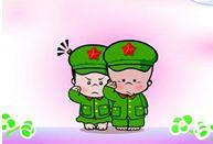 国庆节祝福短信 (2)