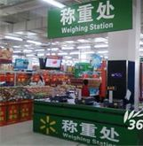 在中国买菜 (2)